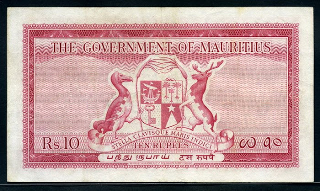 Mauritius paper money currency notes 10 Rupees bill