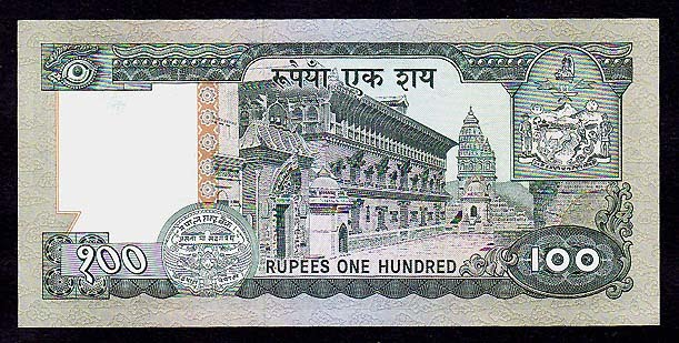 Nepalese bank notes Nepal paper money 100 Rupees banknote