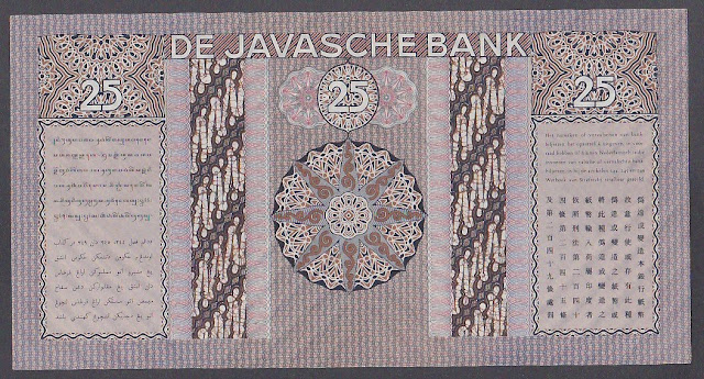 Netherlands Indies paper money 25 Gulden Javasche Bank