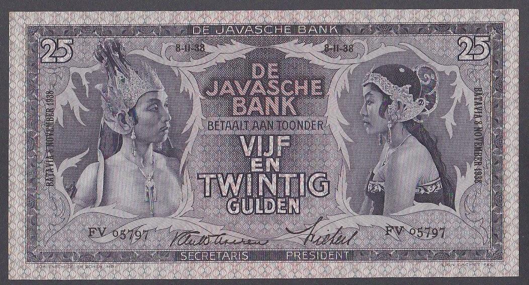 Netherlands Indies 25 Gulden Banknote 1938 Javanese