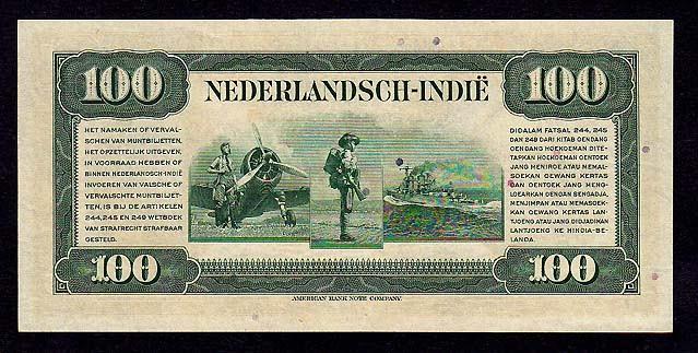 Netherlands Indies paper money 100 Gulden