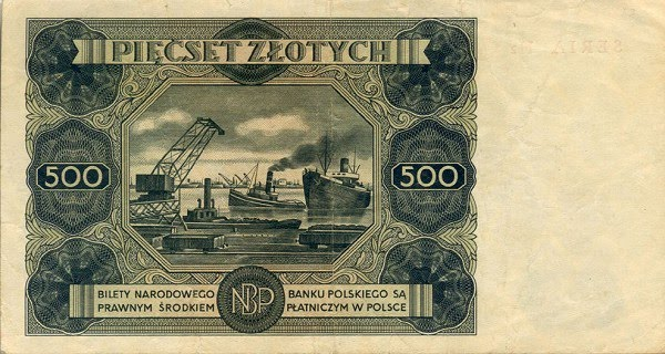 Poland paper money 500 Zlotych banknote issued in 1947