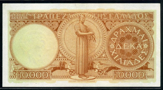 Greece banknote 10000 drachmai