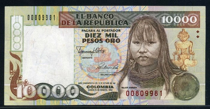 Colombia banknotes 10000 Pesos bank note 1992 Commemorative Issue  Quincentennial Celebration of Christopher Columbuss First Voyage to America