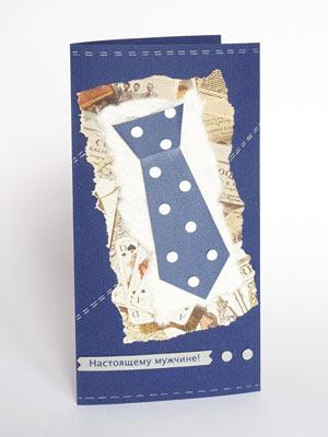 Como hacer una corbata de papel ~ Solountip.com