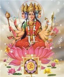 Dhanvantari gayatri mantra mp3 free download