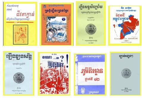 Author/nu >> Blog By Khmer: សៀវភៅដែលខ្ញុំអាន Books I Read