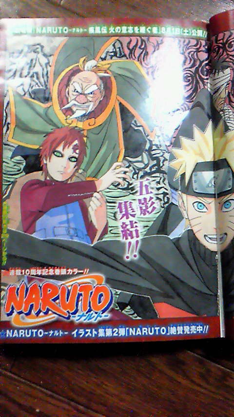Naruto 457 RAW Spoilers and Predictions   M B L in the U