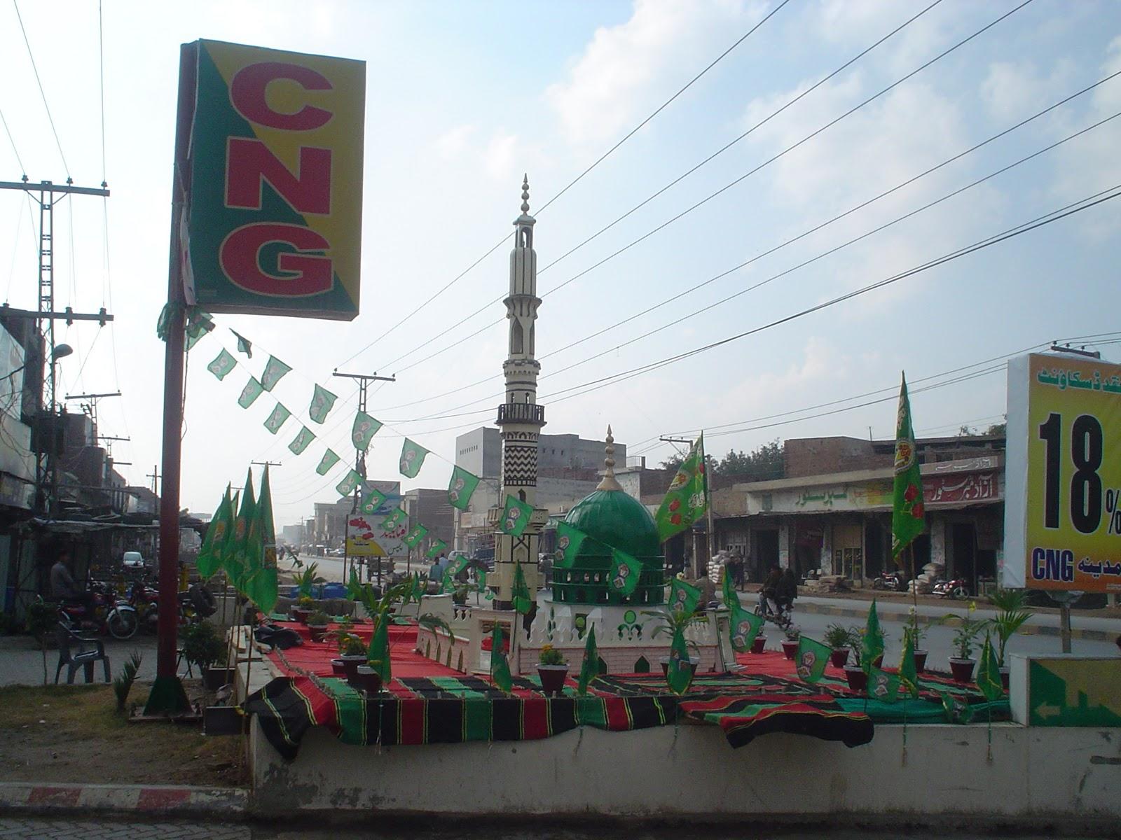 Sikandar Hayat Mughal: Madina in Faisalabad ( 07-02-2011 )