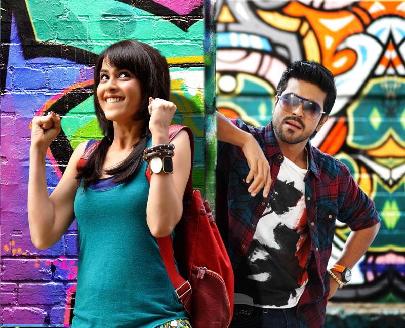 CINE ENTERTAINMENT: Ram Charan and Genelia Stills From ...