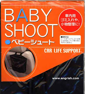 baby shoot car seat