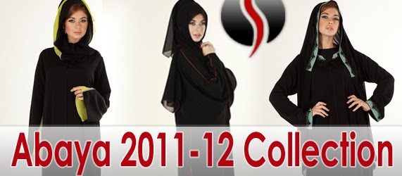 Non Muslim Perspective On The Revolution Of Imam Hussain: Abaya 2011-2012 Collection