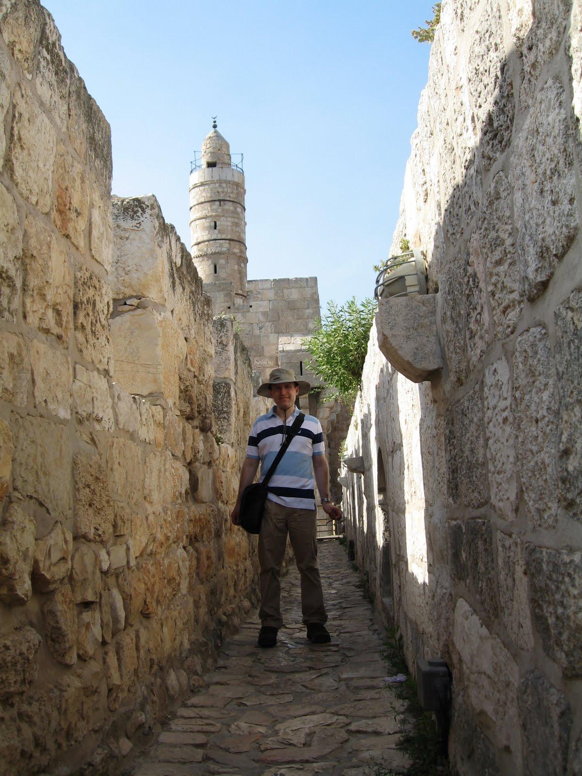 Touro Law Center Summer Abroad Programs: James Durham ...