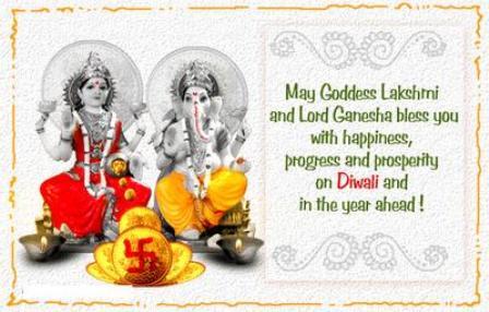 Free diwali 2010 greeting cards 2010 diwali ecards happy diwali free diwali 2010 greeting cards 2010 diwali ecards happy diwali greetings m4hsunfo