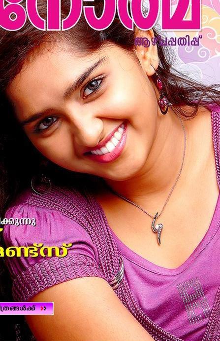 malayalam actress sanusha hot photos