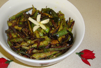 images for Bhindi Fry Recipe / Okra Fry / Bendakaya Vepudu / Lady's Finger Fry Recipe