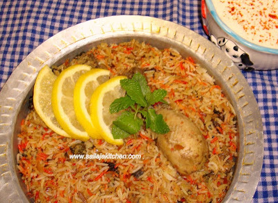images for Katchi Chicken Biriyani / Kachi Chicken Biriyani