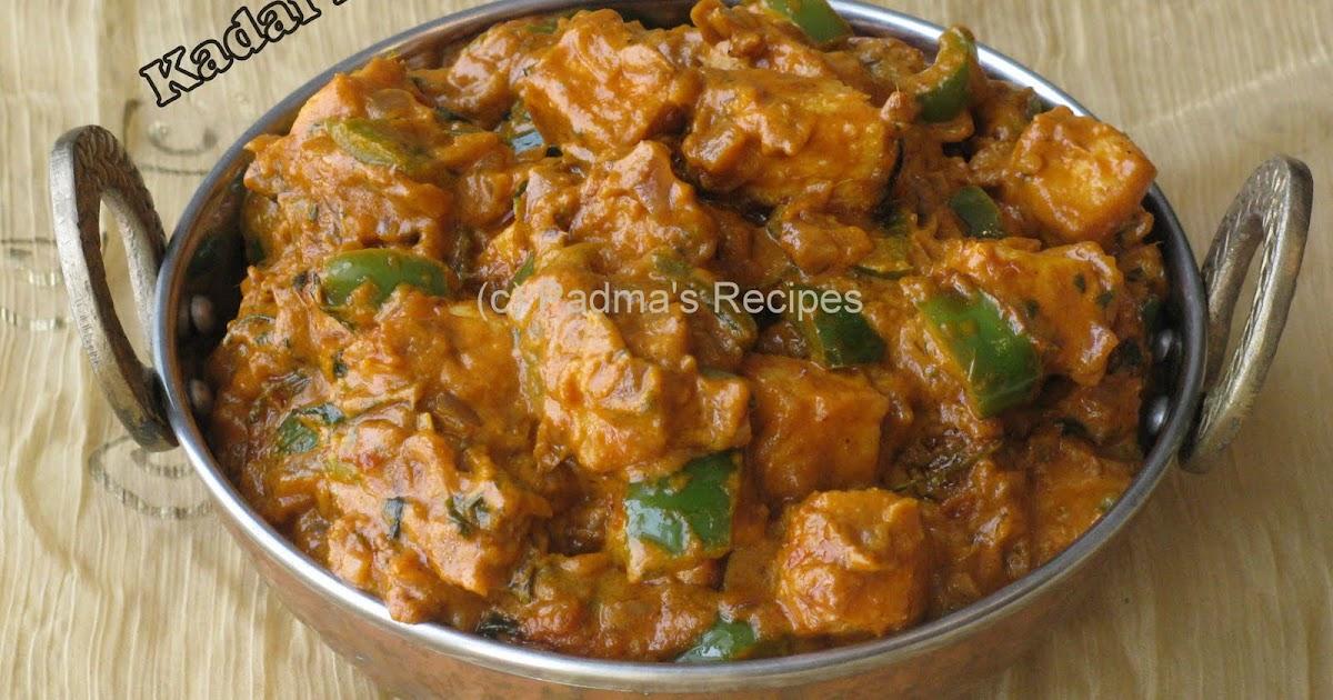 Bread Cake Recipe In Kadai: Padma's Recipes: KADAI PANEER