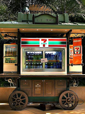 Create a gig mobile mini convenience store for Mobili convenienti