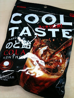 カンロ NON SUGAR COOL TASTE のど飴 COLA×MENTHOL