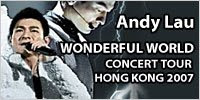 Andy Lau Wonderful World Hong Kong Concert 2007 Live CD