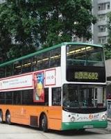 香港巴士路線. 地圖與車費指南: 新巴 682