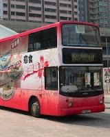 香港巴士路線. 地圖與車費指南: 新巴 111