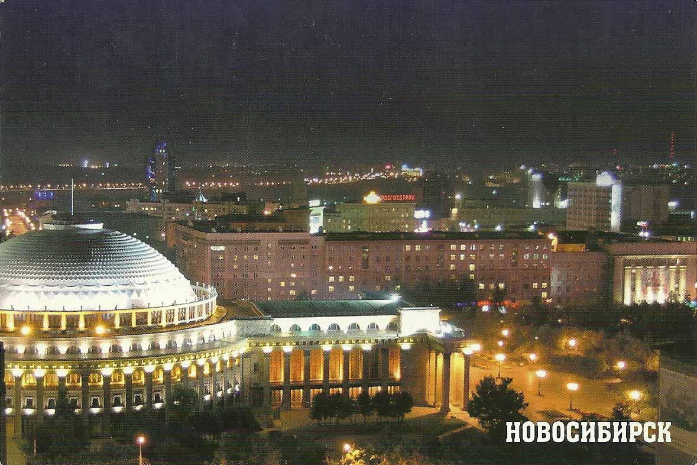 novosibirsk russian новосиби́рск is russia s third largest ...