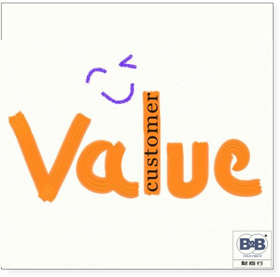 【變現·翻譯】淨變現價值英文翻譯 – TouPeenSeen部落格