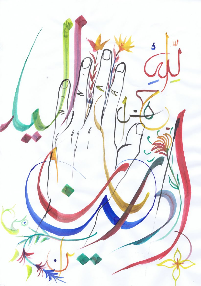 Calligraphie Arabe Faire Part Mariage Calligraphie Arabe Avec Ghani Alani Bdj