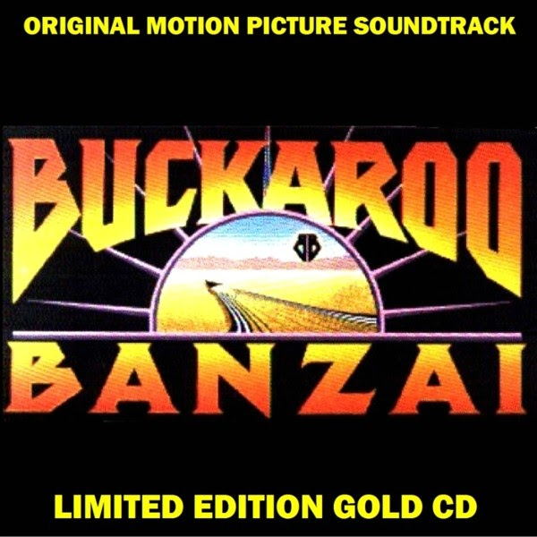 The Attack Of The B Movie Muzak The Adventures Of