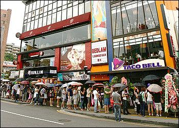 Tj Fast Food North Ltd