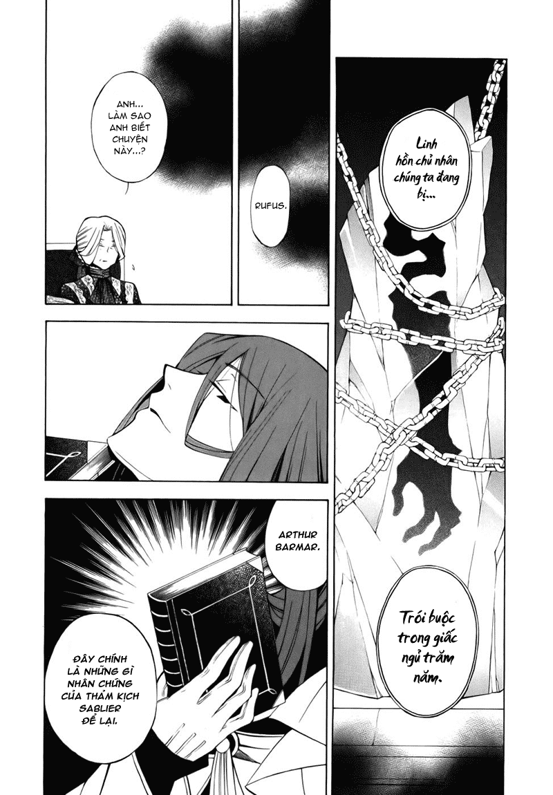 Pandora Hearts chương 041 - retrace: xli where am i?! trang 46