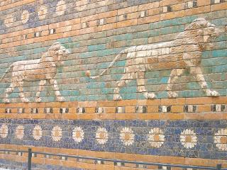 Ishtar e la strada delle Processioni