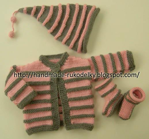 Hand Made Rukodelky Pink Gray Sweater Newborn Baby Set
