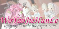 Your Unique Wedding Guide - WoYaoJieHunLe.blogspot.com