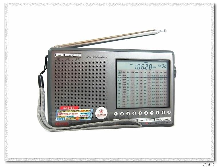 .: Radio Degen 1103: bueno, bonito y barato