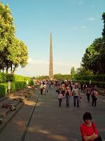 киев парк славы