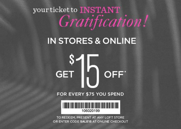 graphic regarding Anne Taylor Loft Printable Coupons identified as Ann taylor coupon discounted code : Cloudscape coupon