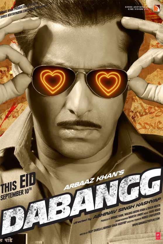 Movie Reviews: DABANGG Dabangg Movie