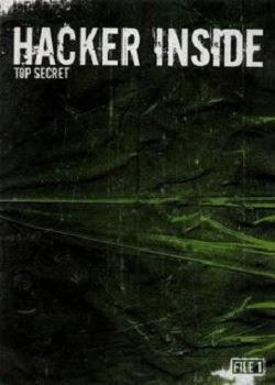 hackerinside Hacker Inside   Vol. 1
