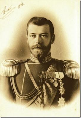 Nikolai Aleksandrovich Romanov