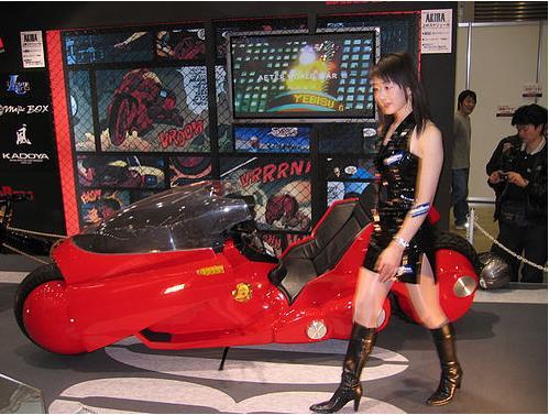 Moto Akira