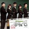 공부의 신 Part 2 (KBS 월화드라마)