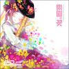 SID-Sound (시드사운드) - 낙원의 꽃