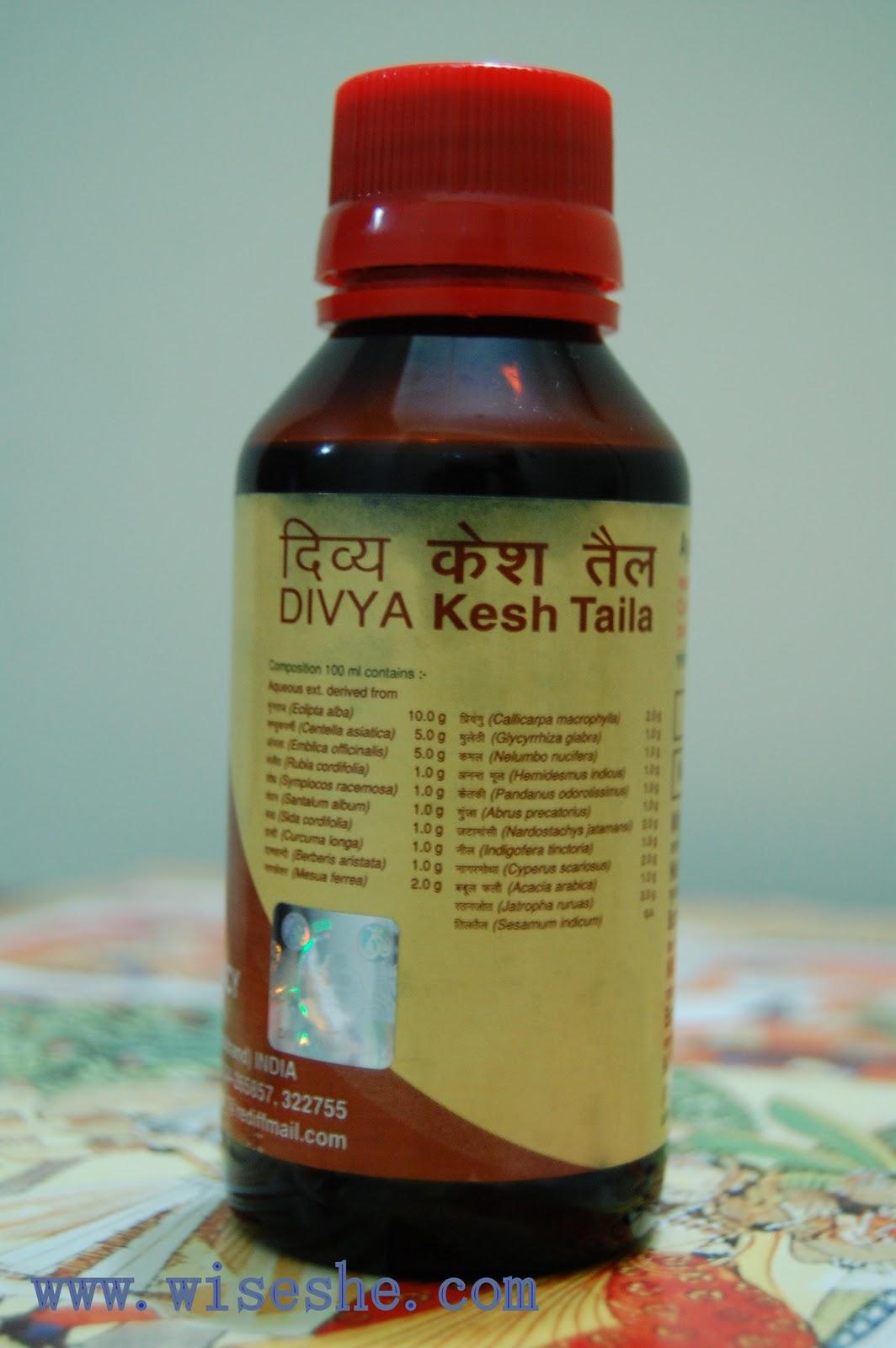 Divya Kesh Tel Hair Oil For Loss