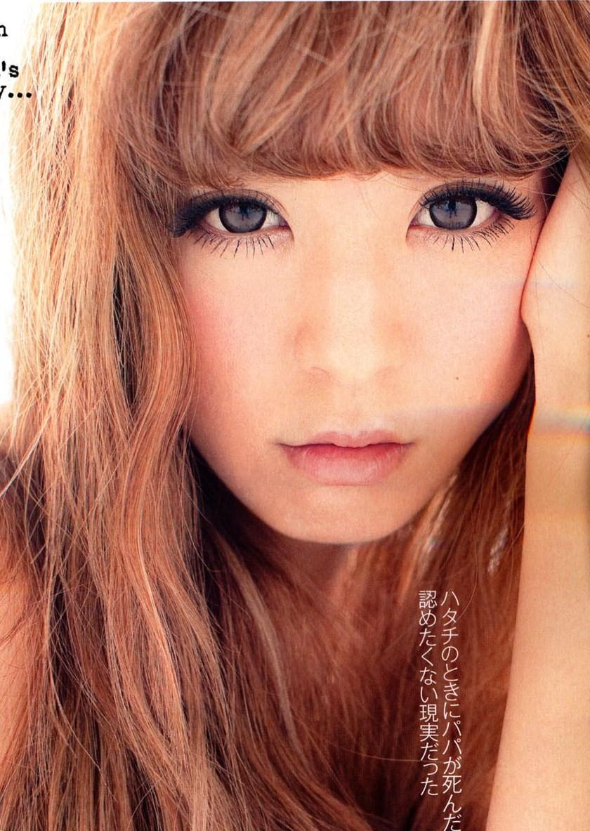 kanayan - Kana Nishino Official Photo (30960059) - Fanpop