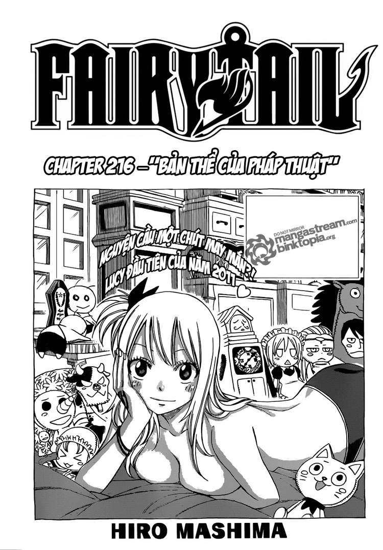 Fairy Tail Chap 216