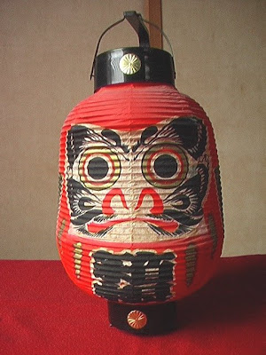 CLICK for my Daruma Article