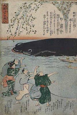 CLICK for more potos of namazu-e